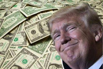 Экономическая стратегия Дональда Трампа
