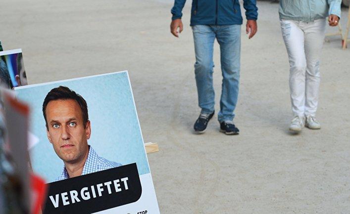 Le Figaro : «Новичок» — смертельная доза в нескольких каплях Политика