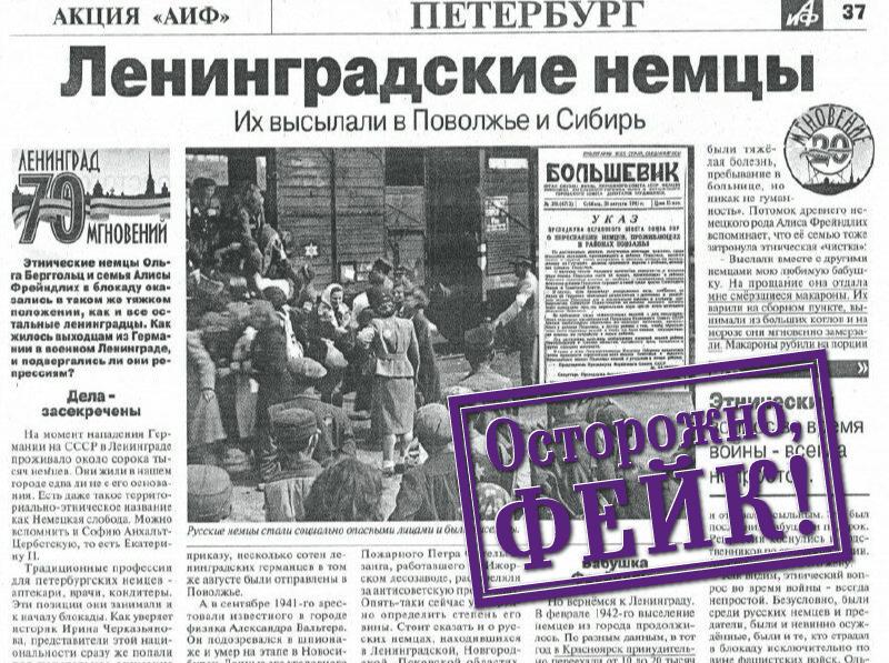 """Разбор антисоветского фейка """"Аргументов и фактов"""" история,интересное,былые времена"""