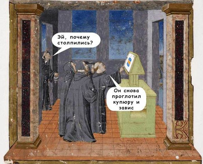 Средневековье в смешных картинках средневековье, юмор
