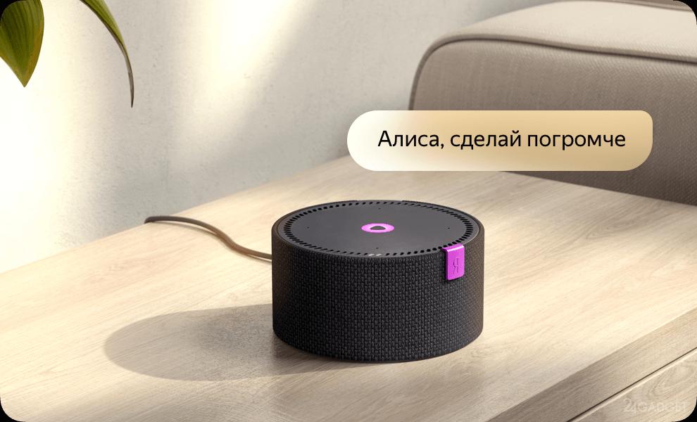 Представлена смарт колонка «Яндекс» управляемая жестами акустика,колонка,технологии