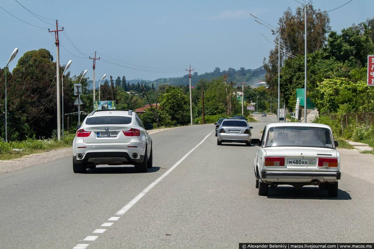 автомобили из абхазии в россию