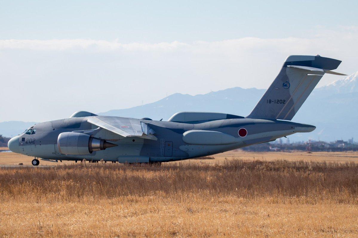 Новый японский самолет радиотехнической разведки