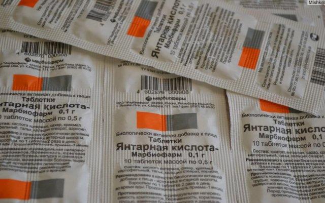 янтарная кислота в таблетках для растений