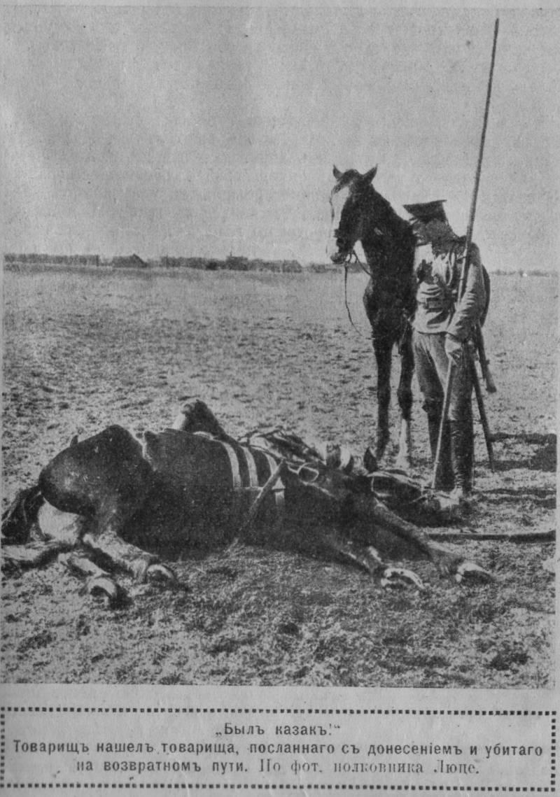 Решимость командира — залог успешной конной атаки