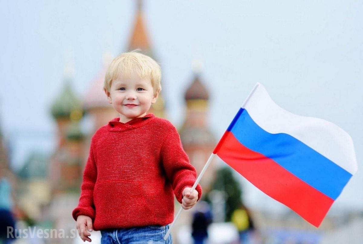 Путь России: выстоять против…