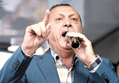 Поджог рейхстага по-турецки