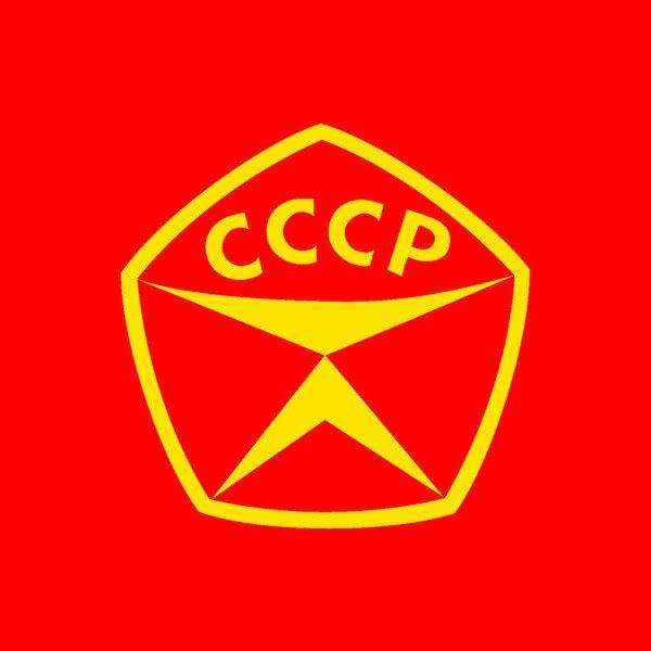 Про советский «Знак качества»