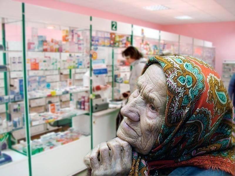Листочек медицина,общество,россияне
