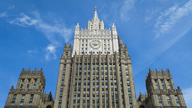 МИД РФ поставил на место разъяренные Штаты новости,события, политика