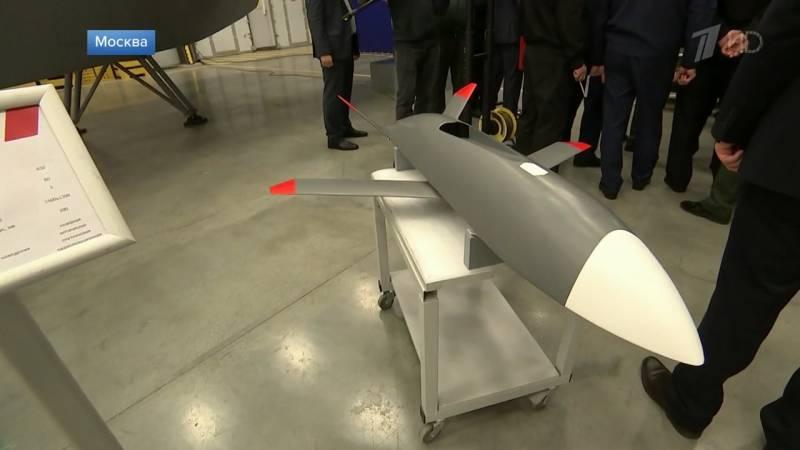 «Гром» и «Молния». Будущие беспилотные возможности ВКС оружие