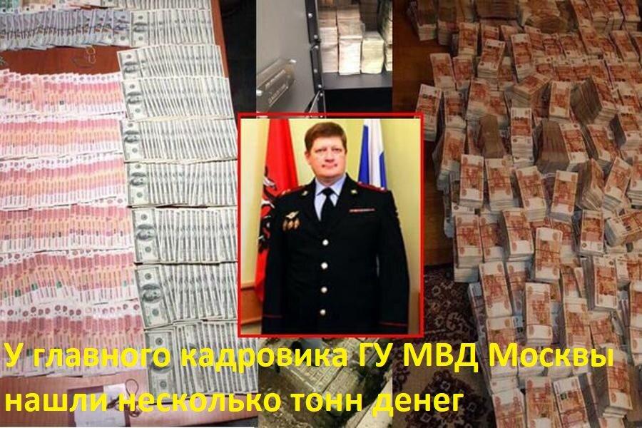 источник: Яндекс картинки