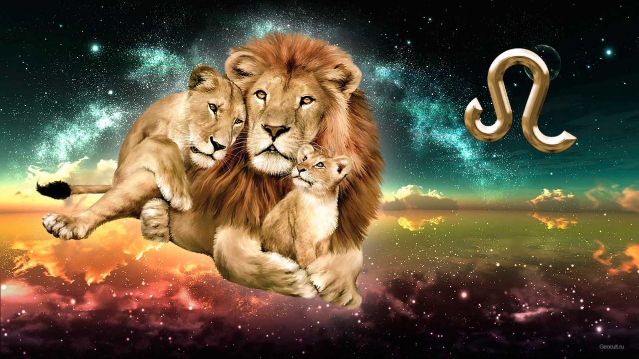 Поздравляйте своих друзей и знакомых, родившихся под Знаком ЛЕВ!!!