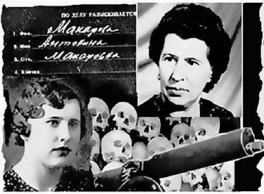 Советские женщины, которых п…