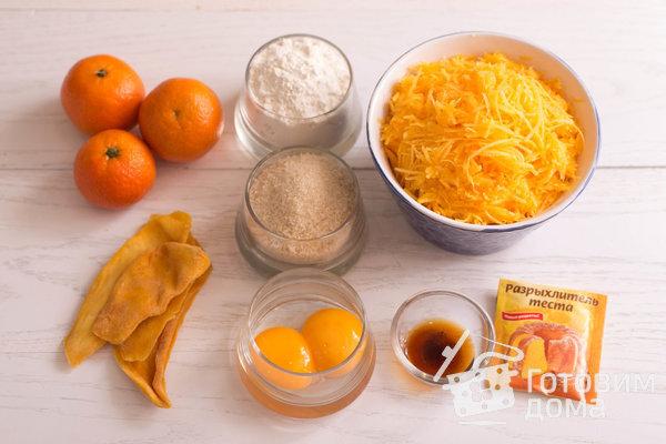 Насыпной пирог с тыквой фото к рецепту 1