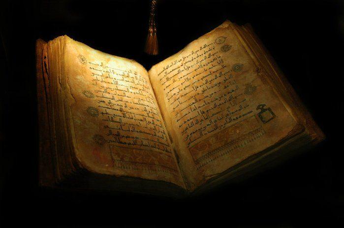 5 способов гадания по книге
