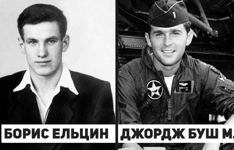 Фото политиков в молодости, …