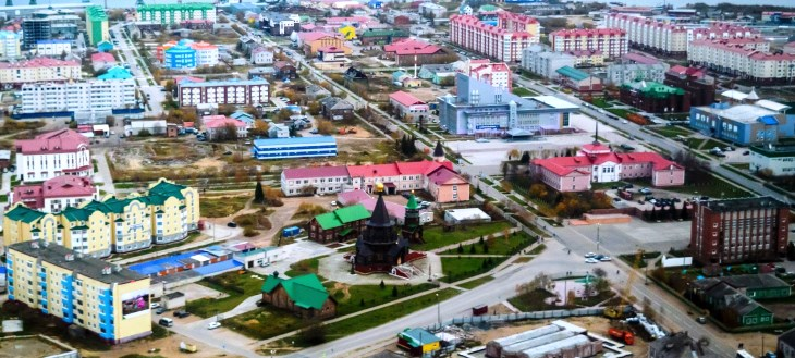 12 самых дорогих городов России для проживания города
