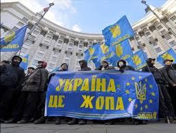 За что у Украины отберут безвиз и выкинут из Европы