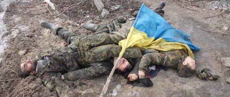 «Героям» страшно: Украина боится возвращать Донбасс военным путем