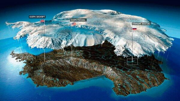 Антарктида подо льдом (фото из открытых источников)