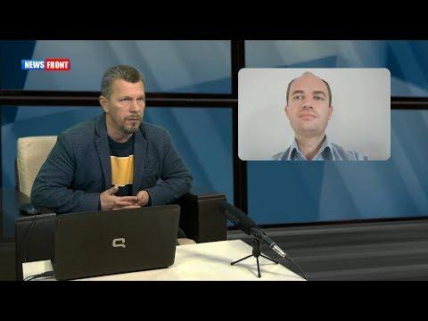 Умышленная финансовая политика Киева привела к отопительному коллапсу  — Андрей Иванов