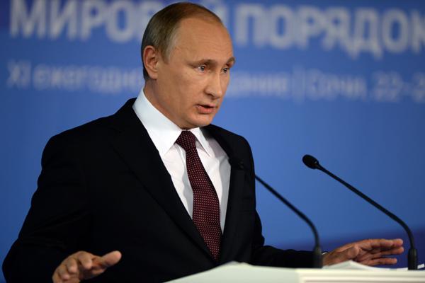 Путин предрек «печальный ито…