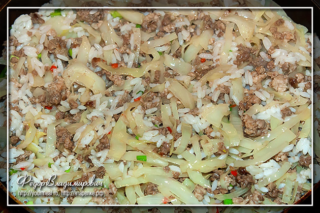 Индонезийский липкий рис с фаршем