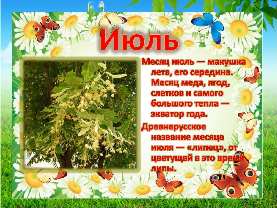 https://mtdata.ru/u4/photoDE58/20418160769-0/original.jpg