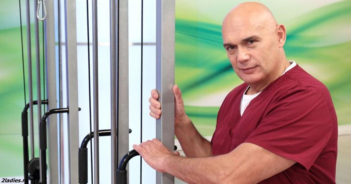 10 упражнений Бубновского, чтобы убрать жир с «проблемных» мест, не выходя из дома