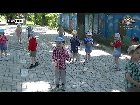 Гуманитарная помощь детям Донецка и Макеевки