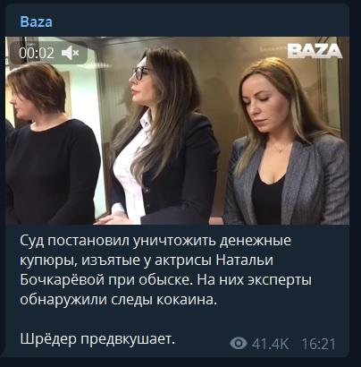 Лучшая роль Натальи Бочкаревой