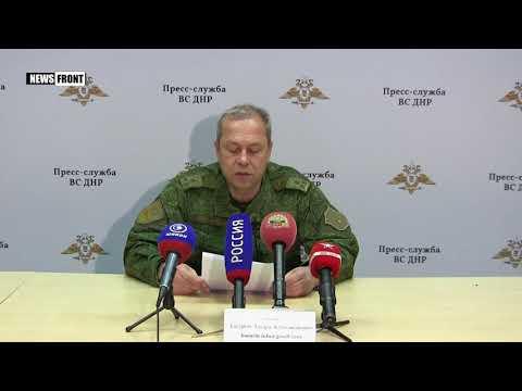 «Защитники» Украины пытаются обеспечить свою безопасность прикрываясь мирными жителями — Басурин