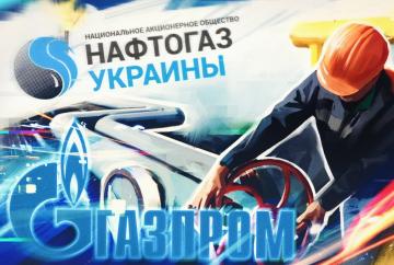 Украина рискует лишиться тра…