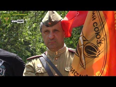 Фестиваль военно-патриотической песни в ЛНР