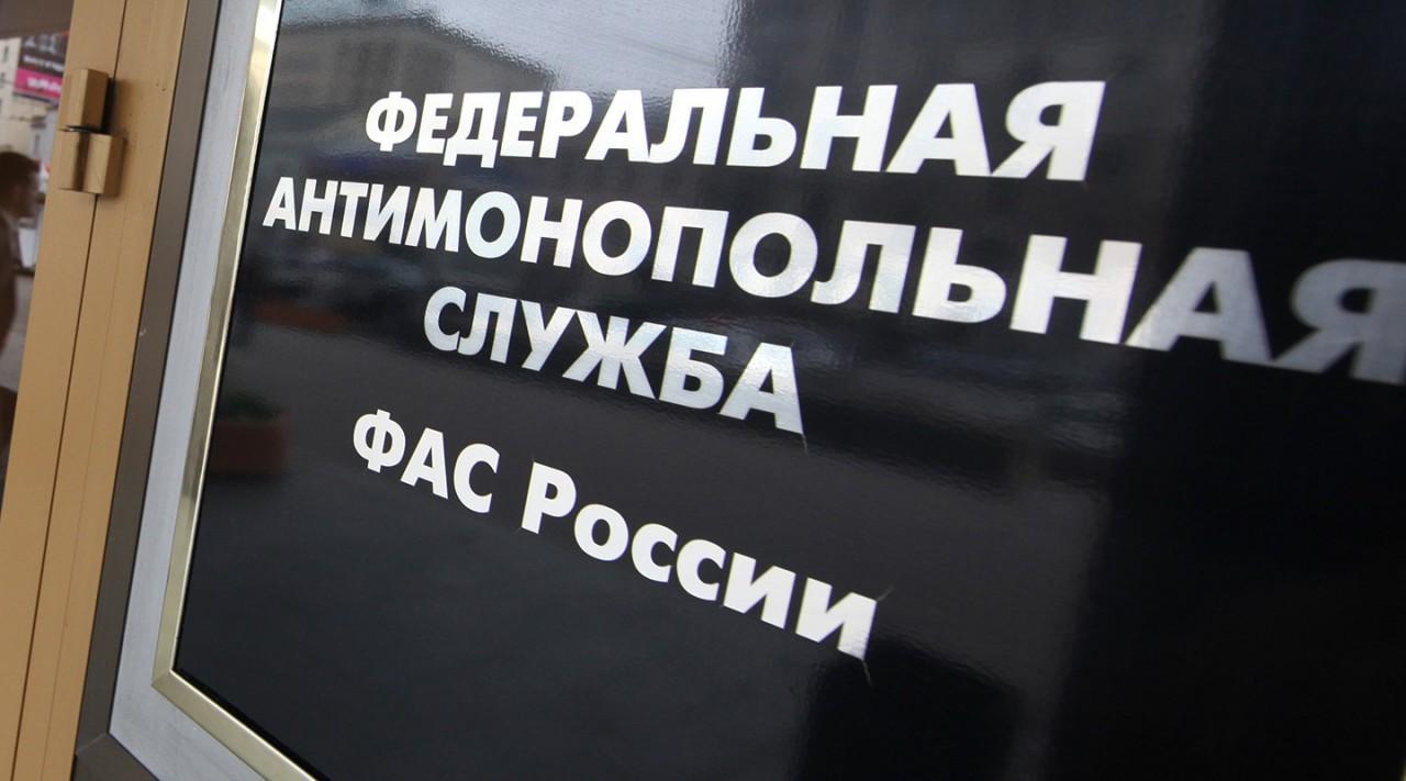 РБК: ФСБ обнаружила завышение цен в закупках Росгвардии — те же, что нашёл Навальный