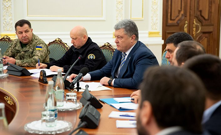 Версии (Украина): гибридное положение
