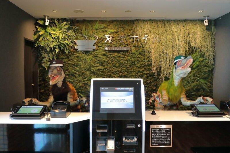 17. Роботы- динозавры в отеле Их нравы, интересно, традиции, фото, япония