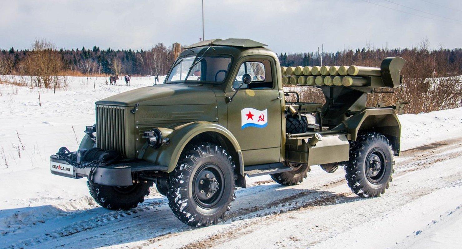 Машина военных лет: Ракетоносец ГАЗ-63 Автомобили