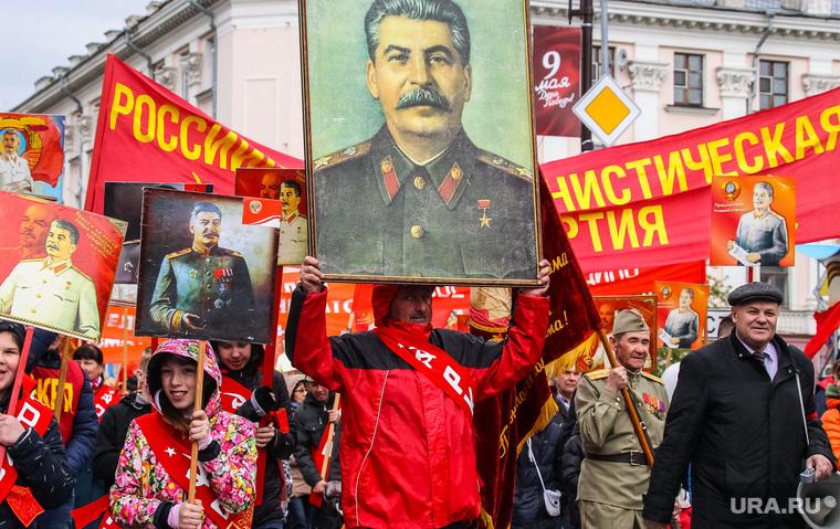 КПРФ отметит 100-летие революции в отеле «Ренессанс Монарх»