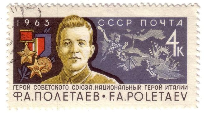 Национальные герои других стран, которые на самом деле русские интересное