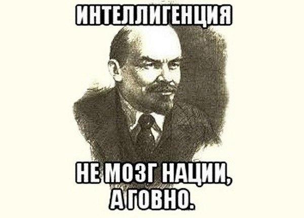 Украинские звезды призвали к…