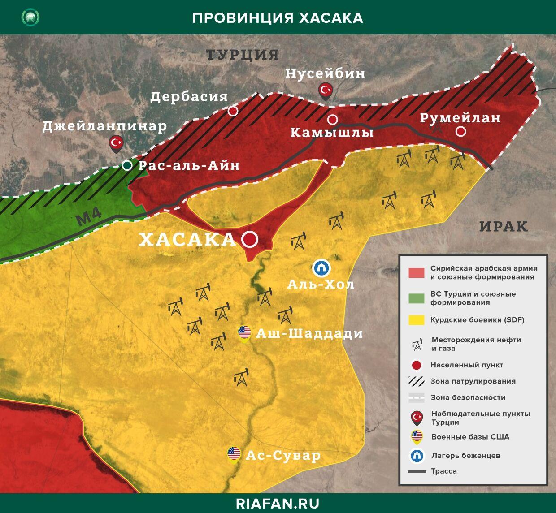 Последние новости Сирии. Сегодня 24 апреля 2020: https://mtdata.ru/u4/photoED3A/20224360981-0/original.jpg,5 млн на «поддержку демократии» в Сирии - 2 сирия
