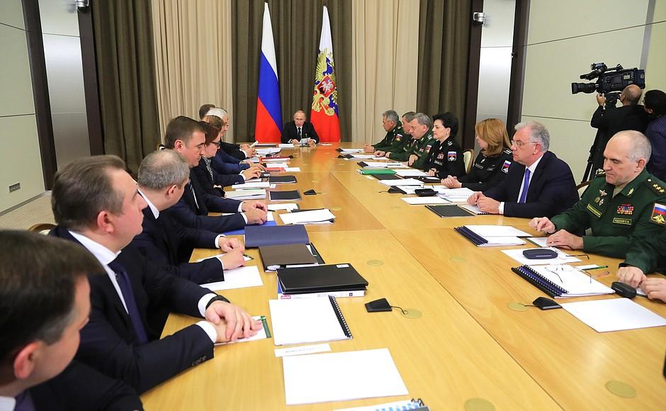 Совещание по вопросам ресурсного обеспечения технического переоснащения Вооружённых Сил