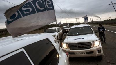 ОБСЕ: Украина перебросила на…