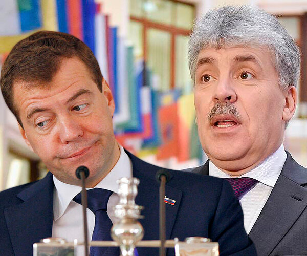 Грудинин: по отчетам Медведев кажется, что все в России хорошо, даже зарплаты растут. Что не так с его отчетами?