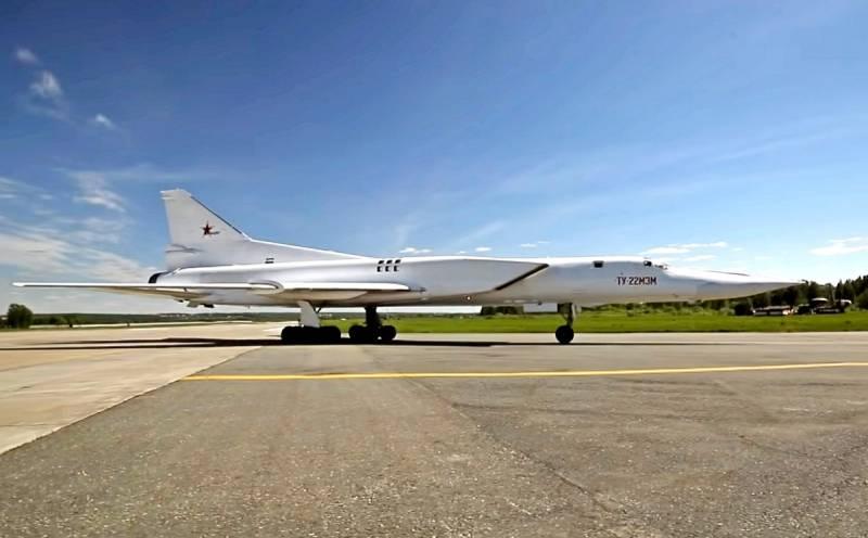 Бомбардировщики Ту-22М3 появились в сирийском Хмеймиме Новости