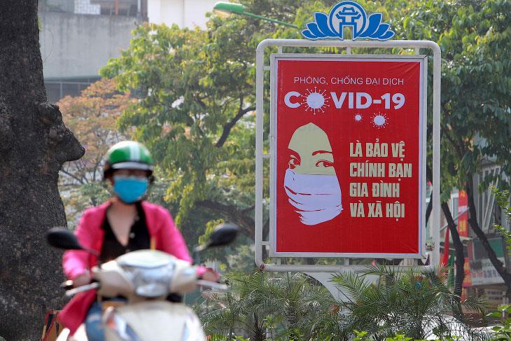 Колоритные зарисовки из жизни Вьетнама