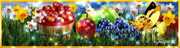 Календарь примет и праздников  августа