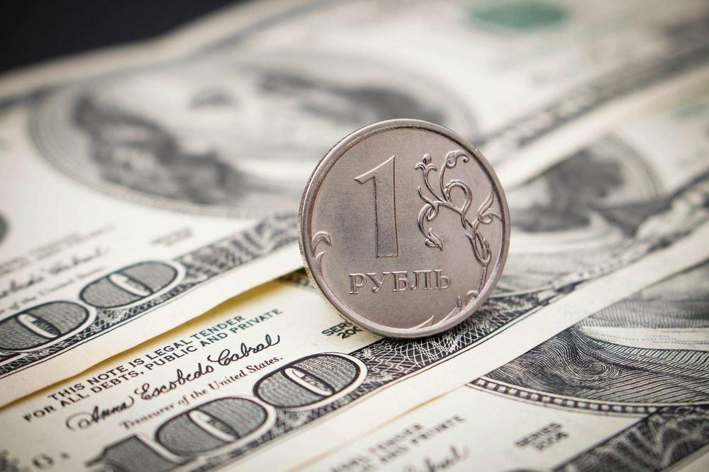 Экономисты дали оптимистичный прогноз по рублю на следующую неделю